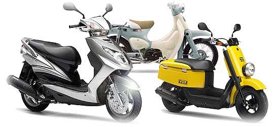 新車50cc以下